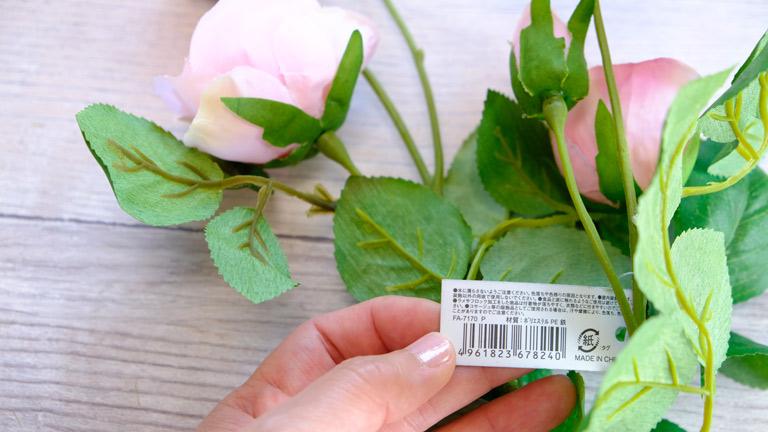 薄いピンクの7部咲きのバラの造花。グリーンの3枚葉も本物そっくり。