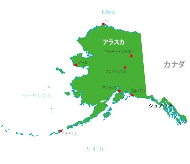 アラスカの地図