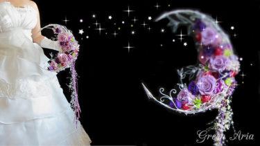 三日月形の魅惑的なウエディングブーケシャイニングムーン