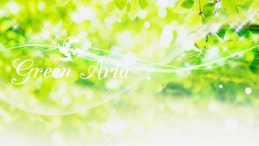 GreenAriaはウエディングフラワーと暮らしを彩るお花のサイトです。
