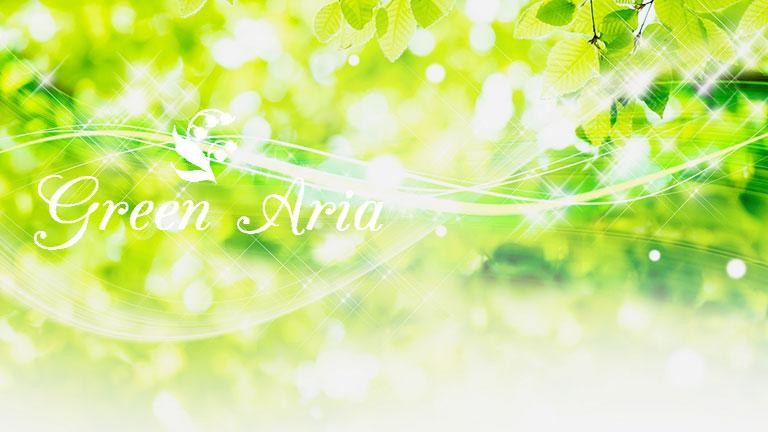 グリーンの葉が揺れて光る