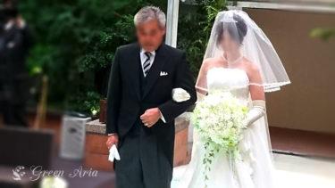 白いウエディングドレスで父と一緒に歩いているバージンロード。緊張しうつむく花嫁の手には白くフワフワ綿菓子のようなかすみ草のウエディングブーケ。