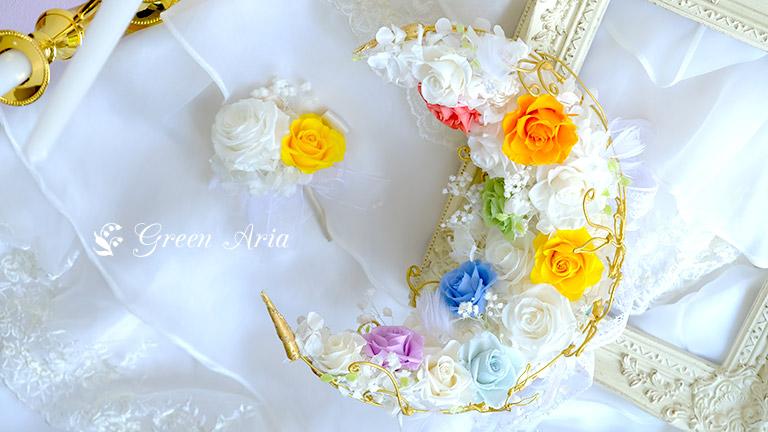 7色シャイニングムーンとブートニア。白に7色のバラが入った三日月形ウエディングブーケ。可愛く大人っぽいブーケで、セーラームーンが大好きな方に人気のブーケ。